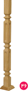 نرده چهارگوش یک شیاری ۲ طبقه ۵×۵